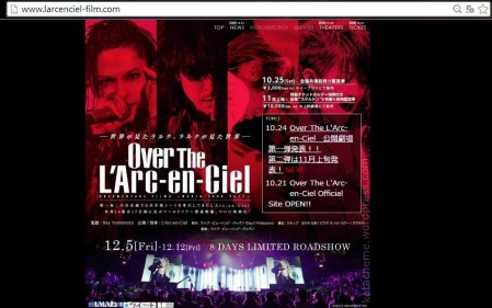 larcenciel film official website