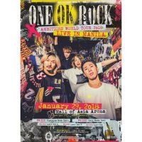 ONE OK ROCK to go back to Manila for The Ambitions World Tour 2018